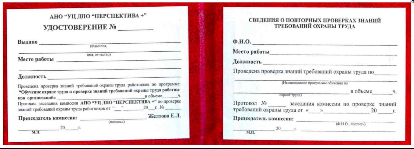 Москве в в стоимость час охраны ломбарде в москвы часы золотые купить